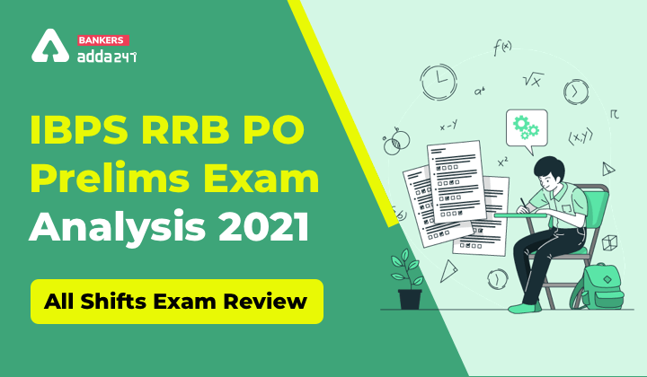 Last Minute Mantras for IBPS RRB Exam 2021